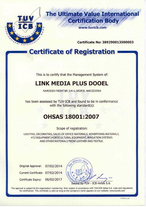 Link media plus OHSAS 18001