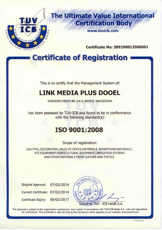 Link-media-plus-ISO-9001